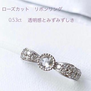 交渉中 K18WG  ローズカット ダイヤモンド リボンリング 0.53ct (リング(指輪))