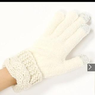 【meno mosso】モール糸手袋(手袋)