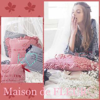 メゾンドフルール(Maison de FLEUR)のギンガムチェックフリルクッションカバー🌺 🌸WEB限定🌸(クッションカバー)