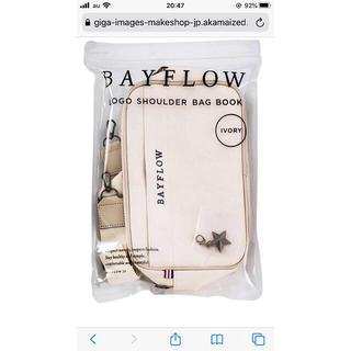 ベイフロー(BAYFLOW)のBayflow 最終値下げ(ショルダーバッグ)