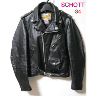 schott - SCHOTT ワンスター ダブル ライダース 34サイズ