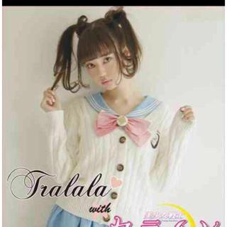 リズリサ(LIZ LISA)の美少女戦士セーラームーンクリスタル×Tralala☆スカート☆カーデ☆タンク☆(セット/コーデ)
