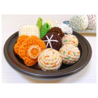 お鍋セット(知育玩具)