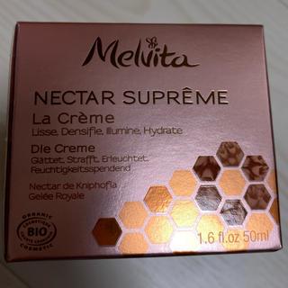 メルヴィータ(Melvita)のメルヴィータ美容クリーム(フェイスクリーム)