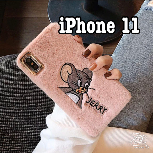 日本最大級iphone8plusケースgucci,iphone8plusケースセリア