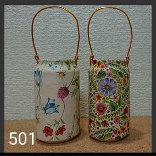リメイク缶☺️2個セット➰パステルカラーの花&春の野の花(プランター)