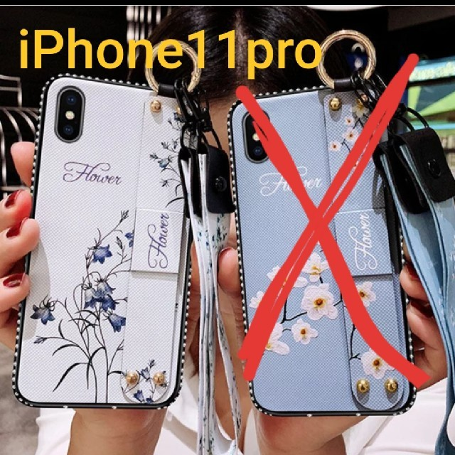 iPhone11proケースの通販 by ぷにこ's shop|ラクマ
