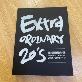 ビッグバン(BIGBANG)のBIGBANG  EXTRA ORDINARY 20's フォトグラフ(アート/エンタメ)