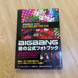 ビッグバン(BIGBANG)のBIGBANGコンサート photoBOOK(アート/エンタメ)