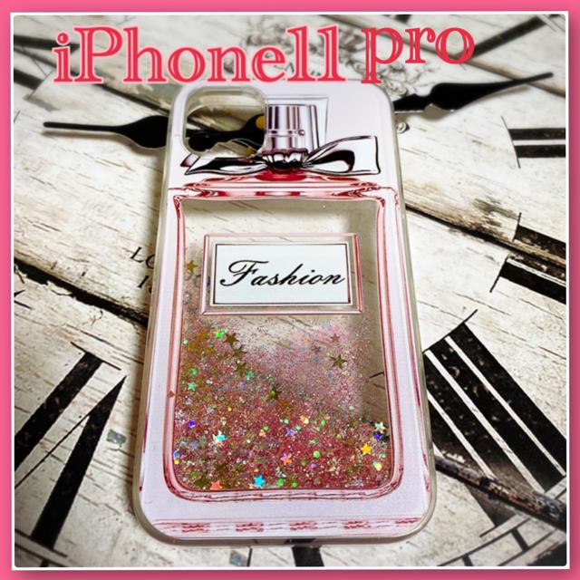 限定価格❗️iPhone11proケース 香水ボトル 流れ星 スマホケースの通販 by にわとり's shop|ラクマ