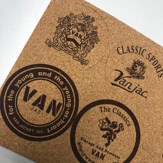 ヴァンヂャケット(VAN Jacket)の【セール】VAN JAKET ★コルクコースター★(ノベルティグッズ)