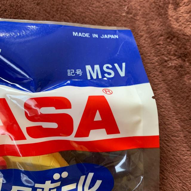 MIKASA(ミカサ)のなたりお様専用です。 スポーツ/アウトドアのスポーツ/アウトドア その他(バレーボール)の商品写真