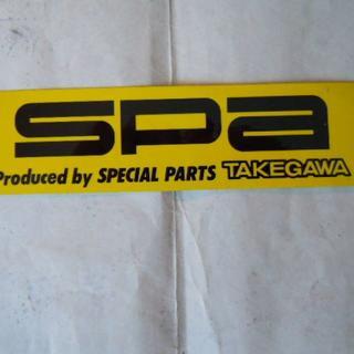 TAKEGAWA ステッカー 新品未使用(ステッカー)