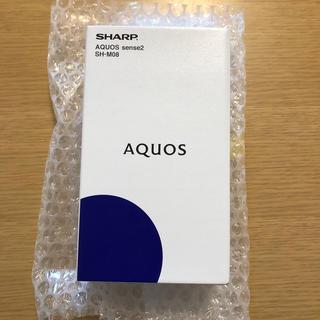 アクオス(AQUOS)の新品未使用AQUOS sense2 SH-M08 アッシュイエローSIMフリー(スマートフォン本体)