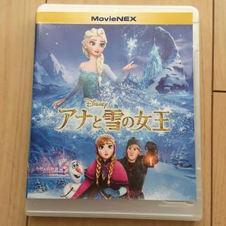 アナトユキノジョオウ(アナと雪の女王)のアナと雪の女王 MovieNEX Blu-ray DVD二枚組(アニメ)