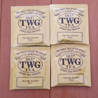 TWG 紅茶 2種類 8パック(茶)