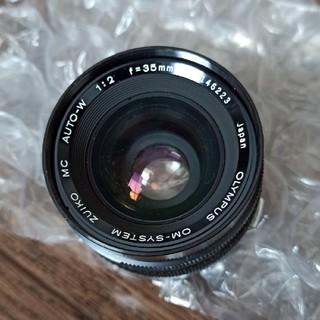 オリンパス(OLYMPUS)のOlympus zuiko mc auto-w 1:2  f=35mm(レンズ(単焦点))