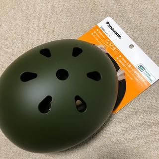 パナソニック(Panasonic)の新品☆Panasonic 幼児用 ヘルメット(ヘルメット/シールド)