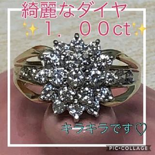 鑑別書付☆新品仕上げ済☆★1.00ct★フラワーダイヤモンド リング 16号(リング(指輪))