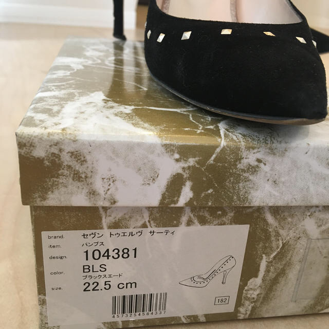 VII XII XXX(セヴントゥエルヴサーティ)の送料込22.5cmセブサスエードパンプス レディースの靴/シューズ(ハイヒール/パンプス)の商品写真