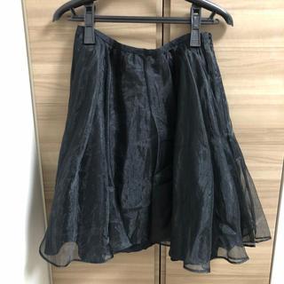 オペーク(OPAQUE)のオペーク チュールスカート 黒スカート(ひざ丈スカート)