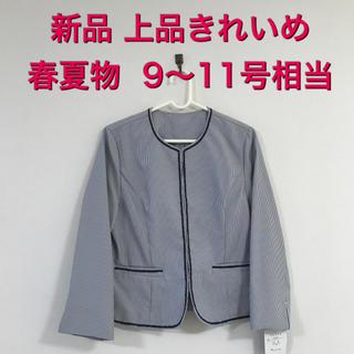 新品  お得★ 春夏向き♪ 薄手軽量 ノーカラージャケット 9号〜11号相当(ノーカラージャケット)