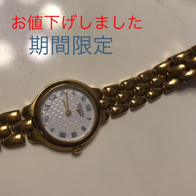 ロレックス スーパー コピー 寿命 - LONGINES - LONGINS/腕時計/ヴィンテージ☆ブレス時計の通販