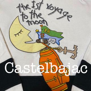 カステルバジャック(CASTELBAJAC)のカステルバジャック 長袖 スウェット トレーナー 刺繍 デカロゴ サイズ3(スウェット)