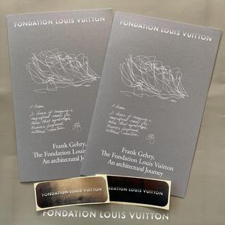ルイヴィトン(LOUIS VUITTON)のfondation louis vuitton パンフレット&シール(シール)