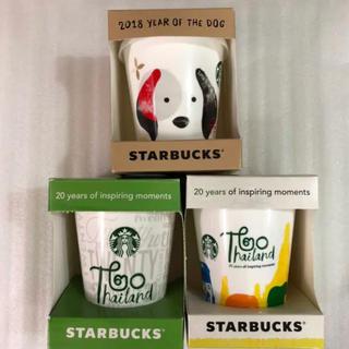 スターバックスコーヒー(Starbucks Coffee)の3個セット! 日本未発売 スターバックス コインバンク 貯金箱(日用品/生活雑貨)