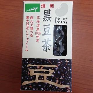 値下げ☆焙煎黒豆茶×2箱 おまけつき!(茶)