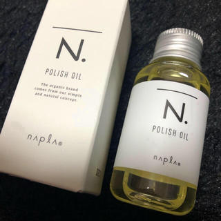 NAPUR - 新品 N. ナプラ ポリッシュオイル 30ml