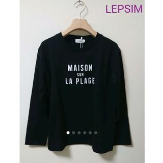 レプシィム(LEPSIM)の☆もぐ様 専用 LEPSIM(Tシャツ(長袖/七分))