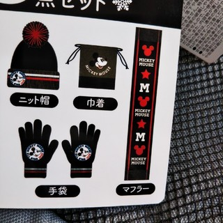シマムラ(しまむら)のしまむら マフラー 手袋 ニット帽(手袋)