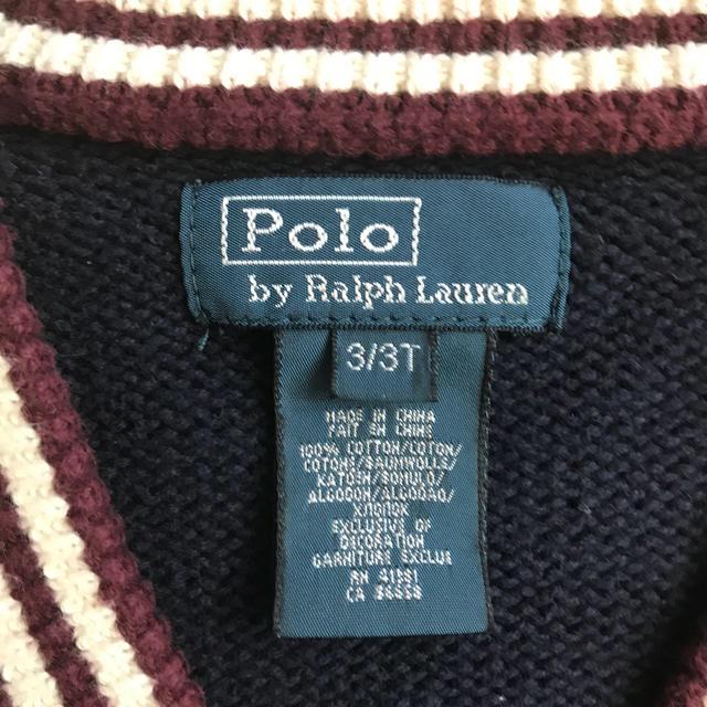 POLO RALPH LAUREN(ポロラルフローレン)のラルフローレン ボーイズ カーディガン  POLO RALPH LAUREN キッズ/ベビー/マタニティのキッズ服男の子用(90cm~)(カーディガン)の商品写真