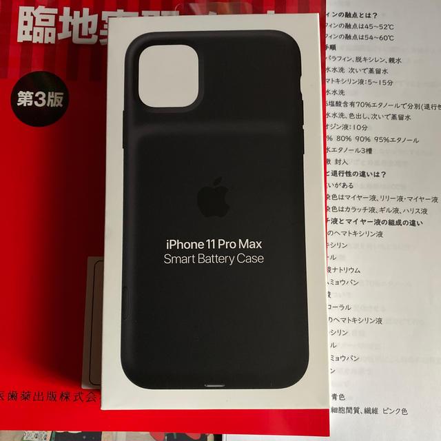 『iphone11promaxケースgucci,iphone11promaxケースgucci』