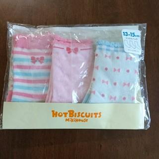 ホットビスケッツ(HOT BISCUITS)のミキハウス 靴下 3足セット 13~15㎝(靴下/タイツ)