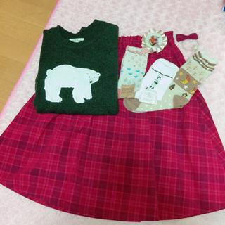ダブルクローゼット(w closet)のお洋服セット♡(セット/コーデ)