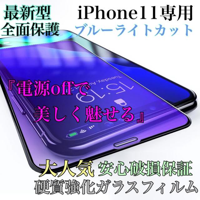 グッチiPhone11ProMaxケースレザー,コーチアイフォン11ProMaxケースレザー 通販中