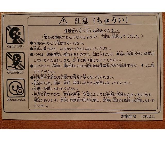 BorneLund(ボーネルンド)のボーネルンド 木琴 キッズ/ベビー/マタニティのおもちゃ(楽器のおもちゃ)の商品写真