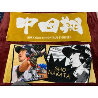 北海道日本ハムファイターズ - ファイターズ 中田翔 応援タオル2点セット