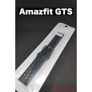 Amazfit GTS 交換ベルト ブラック 20mm(腕時計(デジタル))