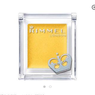 リンメル(RIMMEL)のRIMMEL プリズムクリームアイカラー #11(アイシャドウ)