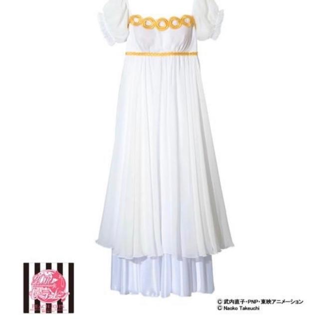 PEACH JOHN(ピーチジョン)のセーラームーンなりきりドレス プリンセスセレニティ エンタメ/ホビーのおもちゃ/ぬいぐるみ(キャラクターグッズ)の商品写真