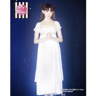 ピーチジョン(PEACH JOHN)のセーラームーンなりきりドレス プリンセスセレニティ(キャラクターグッズ)