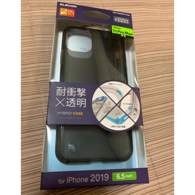 Givenchyiphone11proケース,プラダiPhone11Proケースレザー 通販中