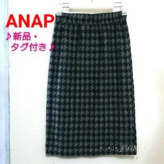 アナップ(ANAP)の千鳥柄SK♡ANAP アナップ Anap anap 新品 タグ付き(ひざ丈スカート)