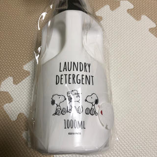 スヌーピー(SNOOPY)のSNOOPY 洗剤ボトル 新品(洗剤/柔軟剤)