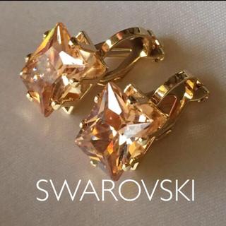 スワロフスキー(SWAROVSKI)のスワロフスキー❤️ 18kgf 上品華やか ゴールドインペリアルトパーズ色(イヤリング)