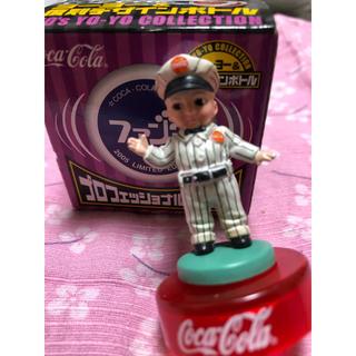 コカコーラ(コカ・コーラ)のコカコーラ ヨーヨー&フィギュア(ヨーヨー)